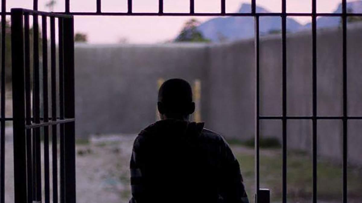 Мін'юст запропонував пробацію як альтернативу тюрмам