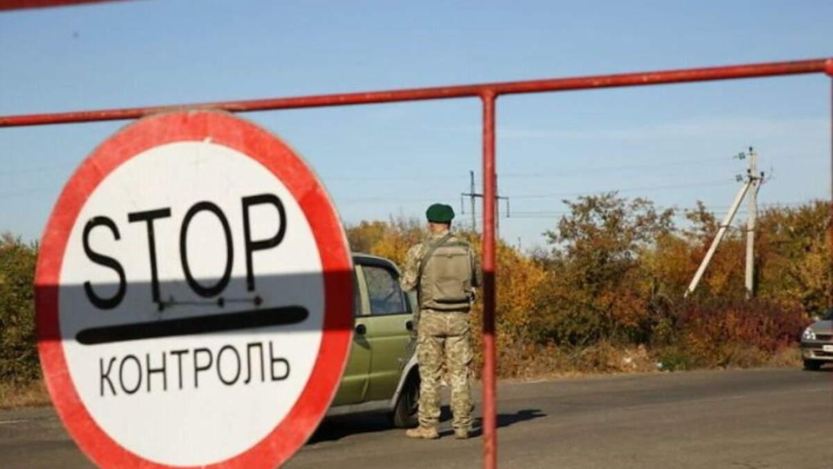 Пенсии на оккупированных территориях будут, если КПВВ разблокируют