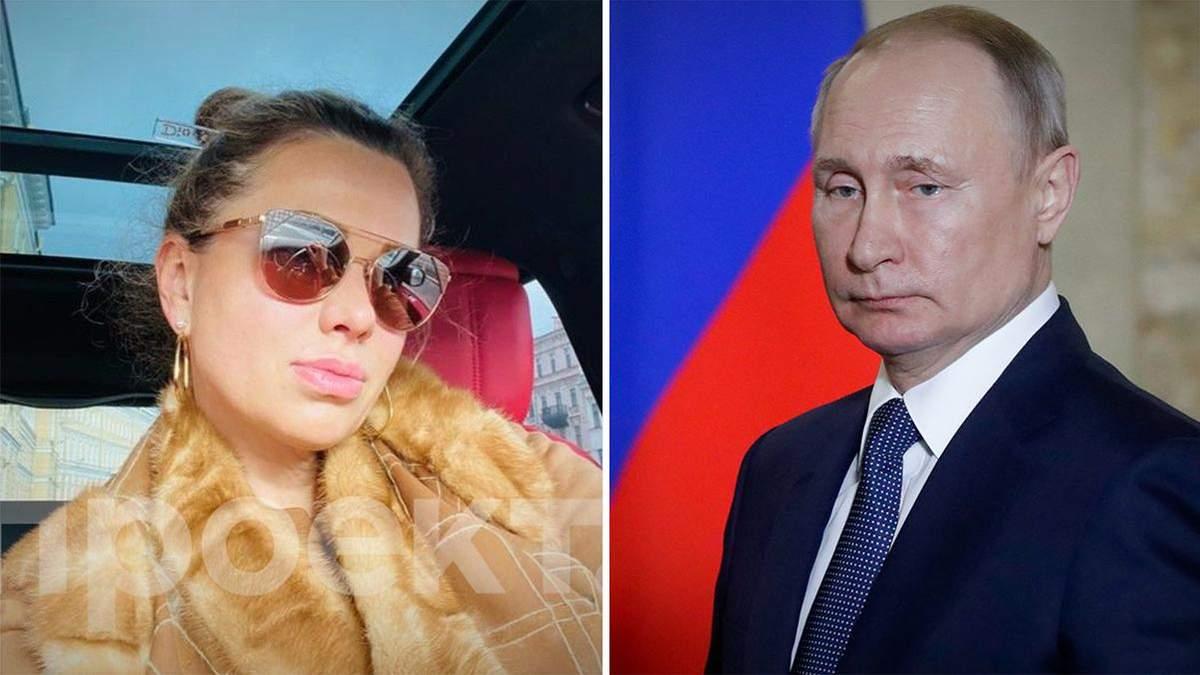 Величезні статки та донька схожа на Путіна: ЗМІ знайшли коханку президента Росії