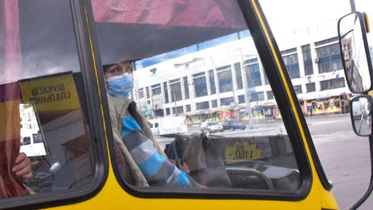 В Запорожье пассажира выбросили из маршрутки за нарушения карантина