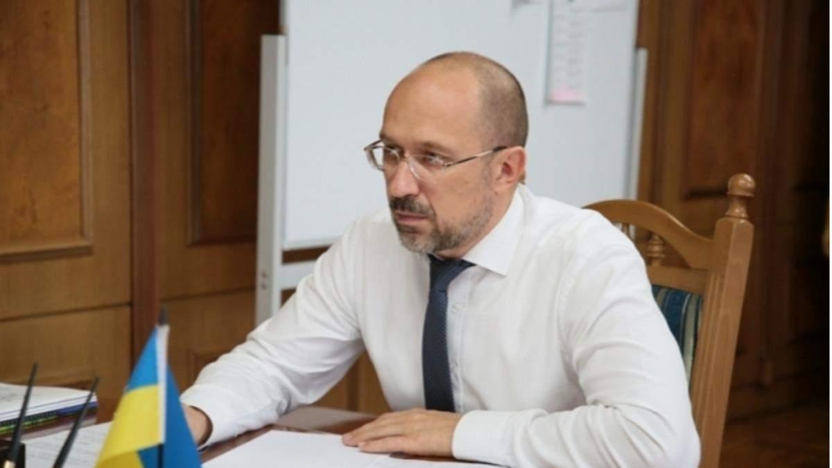 Выплаты ФОПам: Шмыгаль анонсировал помощь для бизнеса на карантине