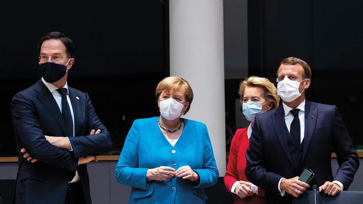 ЄС та США: світ після Трампа