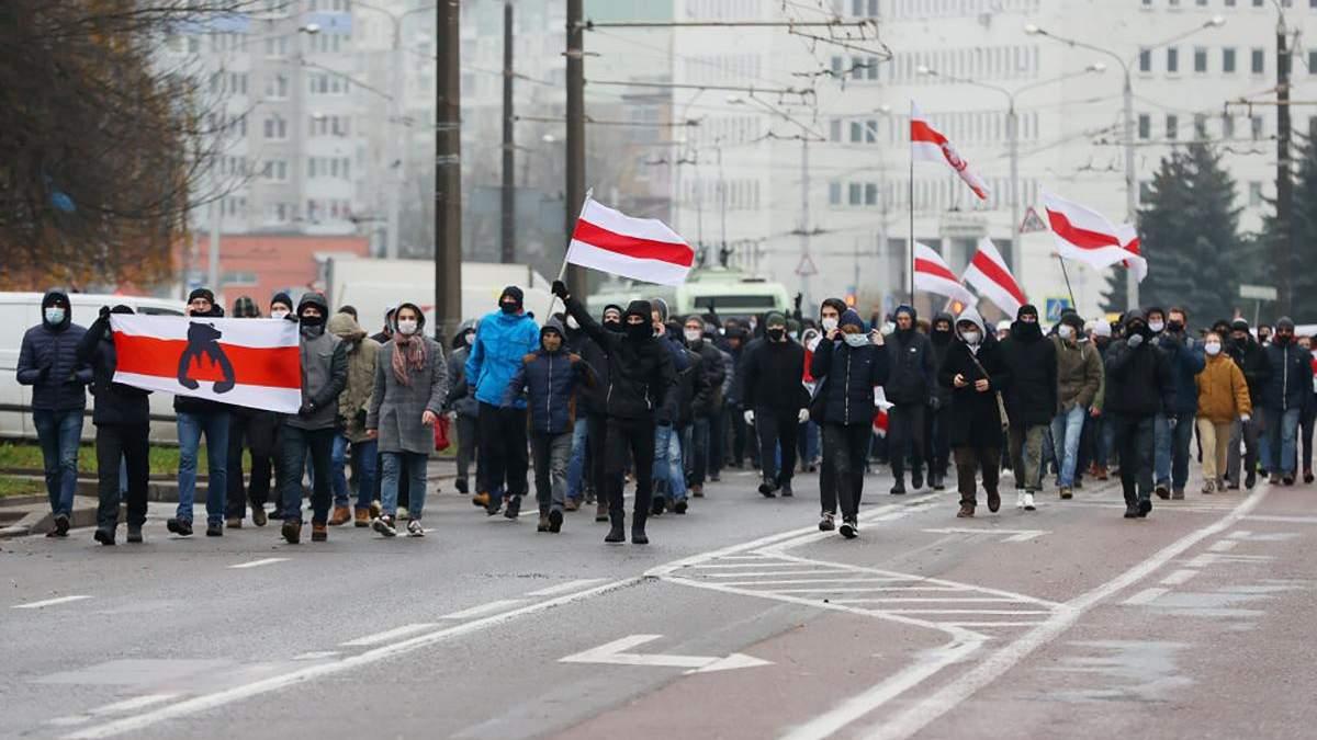 Протести в Білорусі 29 листопада 2020: новини за сьогодні
