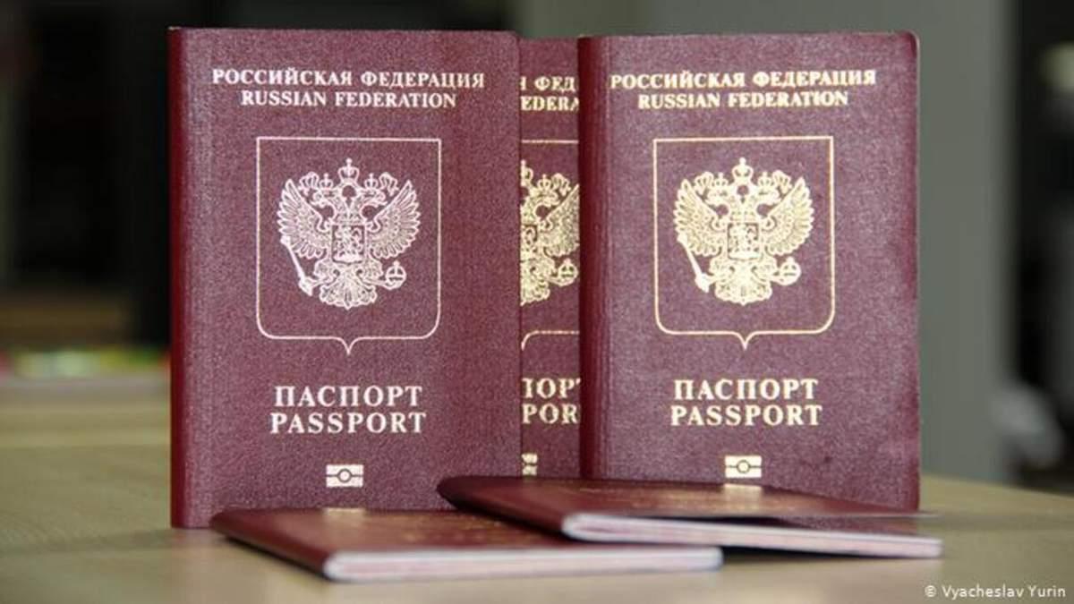 Правительство расширило перечень паспортов России, которые не признает Украина
