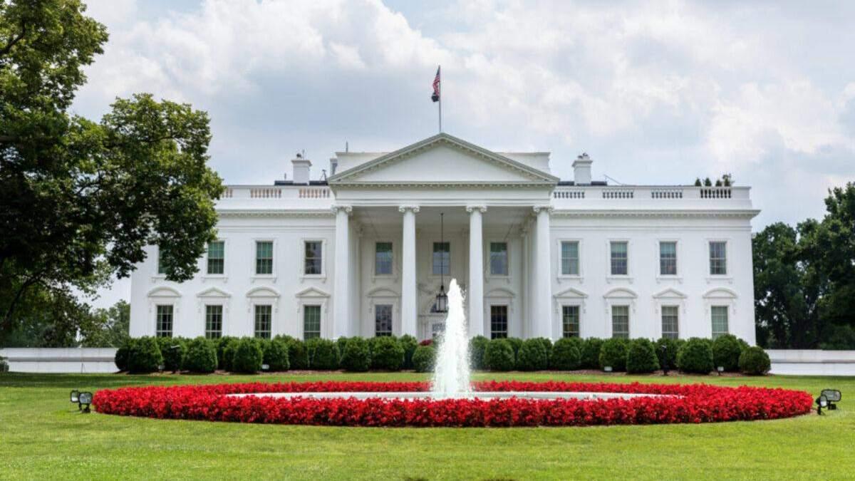 Як зсередини виглядає Білий дім