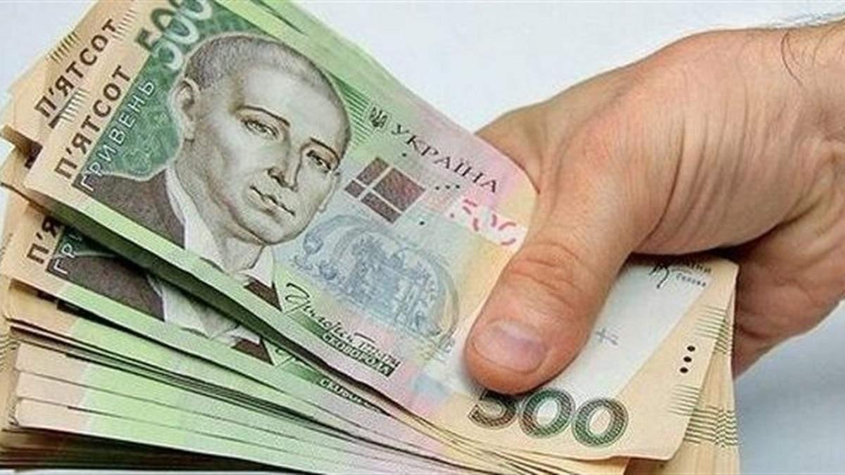 Кто получит по 8 тысяч гривен помощи через коронакризу