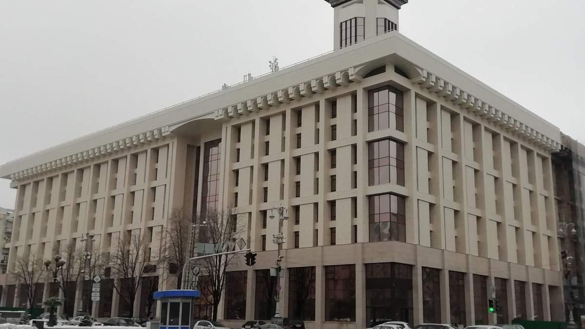 Будинок профспілок у Києві заарештували перед акцією ФОПів: усі деталі скандалу