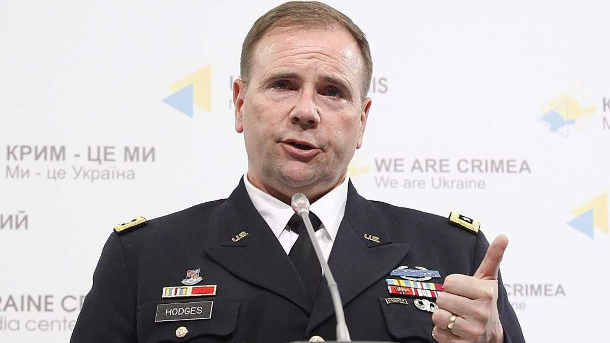 Адміністрація Байдена буде дуже жорсткою щодо Кремля, – генерал Годжес