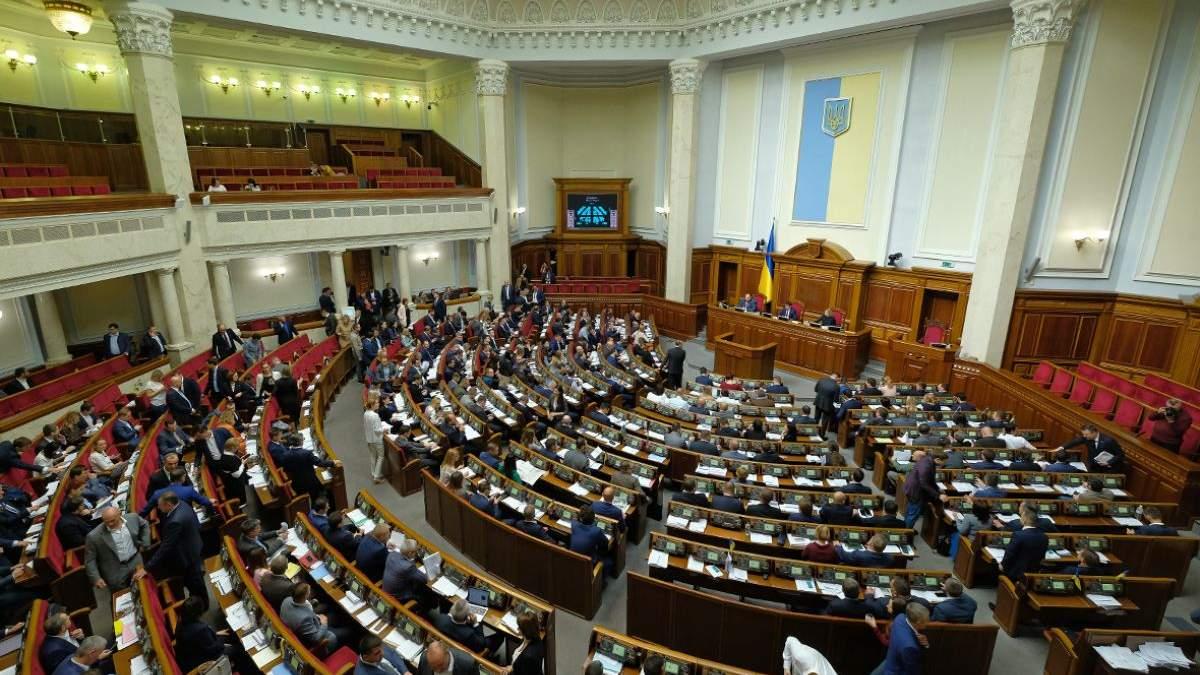 Решение Конституционного суда - что может потерять Украина - Канал 24
