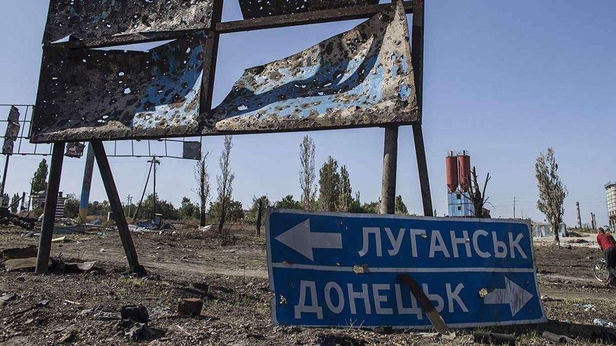 У Донецькій області розповіли про бюджетні втрати від окупації: сума