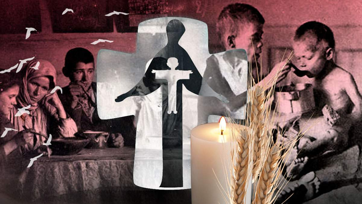 Голодомор 1932 - 1933 годах: жуткие воспоминания очевидцев