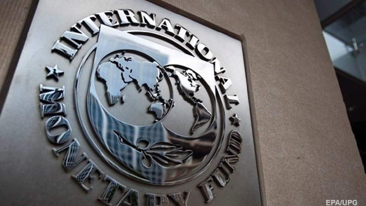 Бюджет-2021 - чому дефіцит у бюджеті не вина МВФ - Канал 24