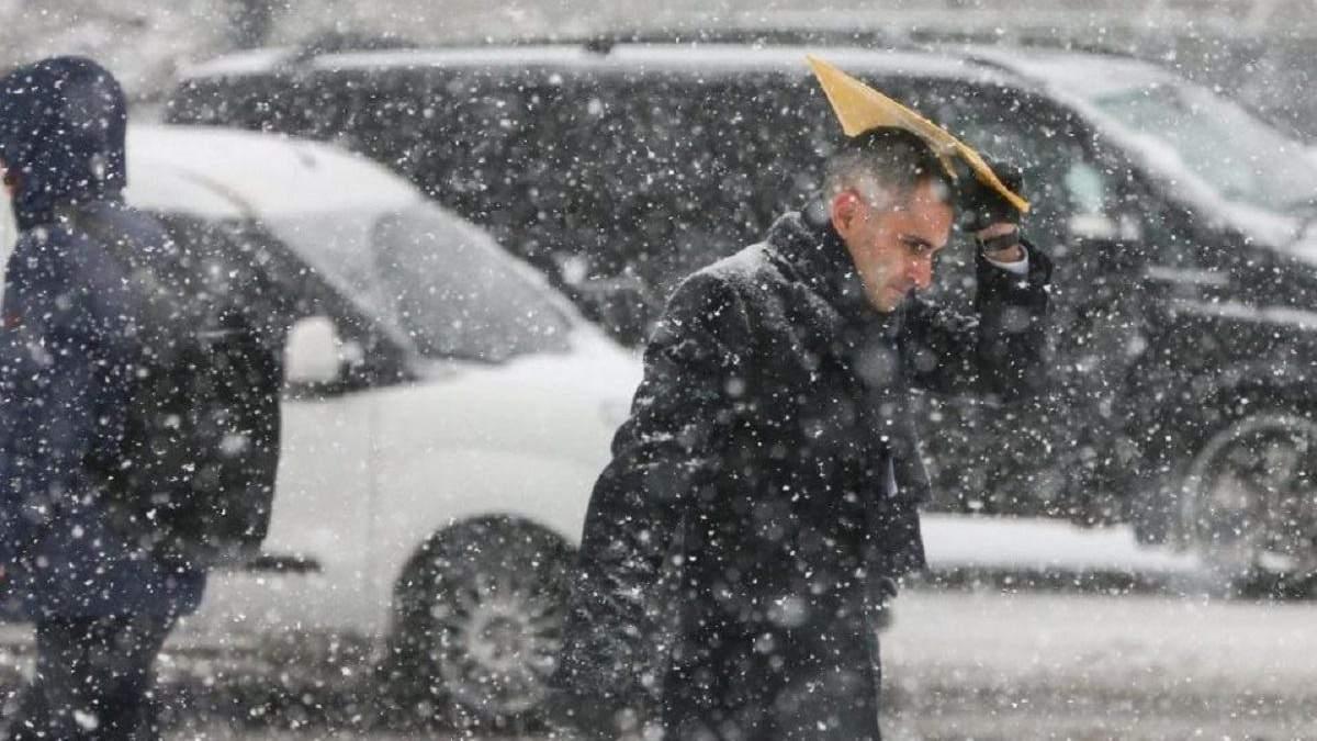 Погода 28 листопада 2020: прогноз від синоптиків України