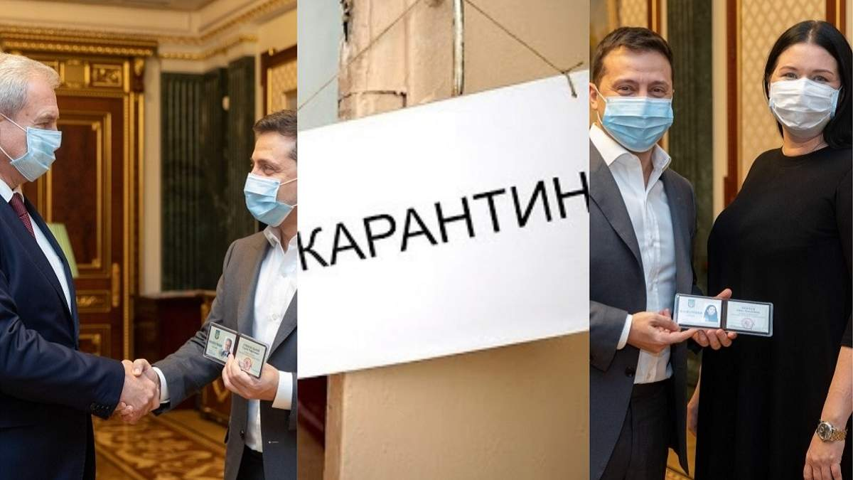 Новини України за 27 листопада 2020: новини світу