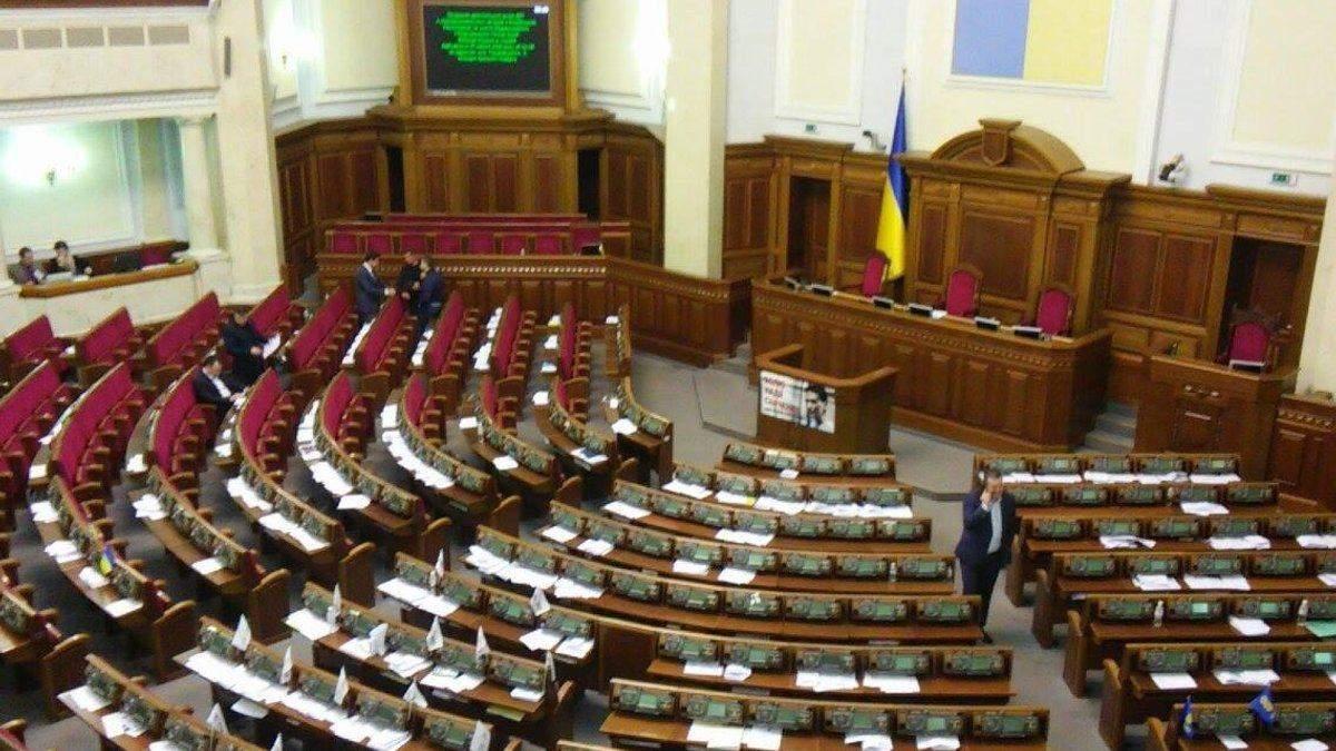 Рада зареєструвала законопроєкт про зміни до НАБУ