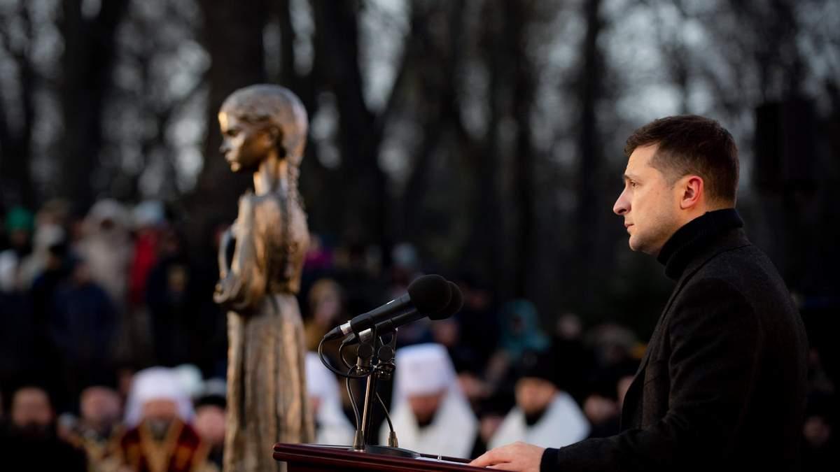 Звернення президента Зеленського про Голодомор 28.11.2020