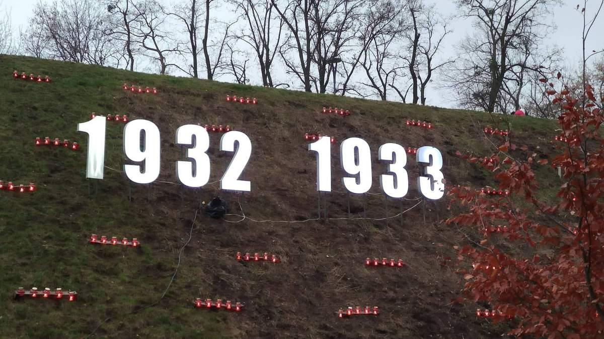 Панихида по жертвам Голодомора в Киеве 28 ноября 2020: возглавил молебен Епифаний – фото, видео