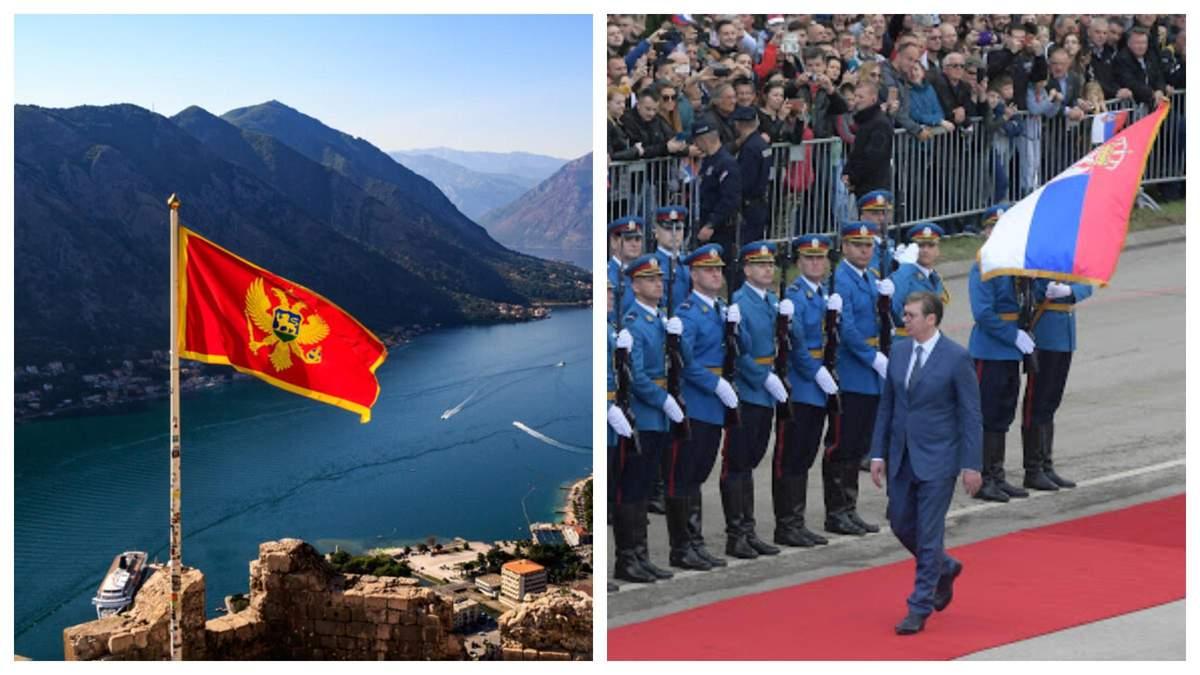 Напруга на Балканах: Чорногорія і Сербія вислали послів один одного