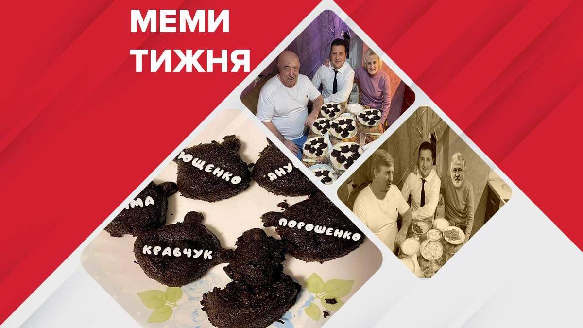 Смешные мемы недели: Кривбасс, мишка Мендель и черная пятница