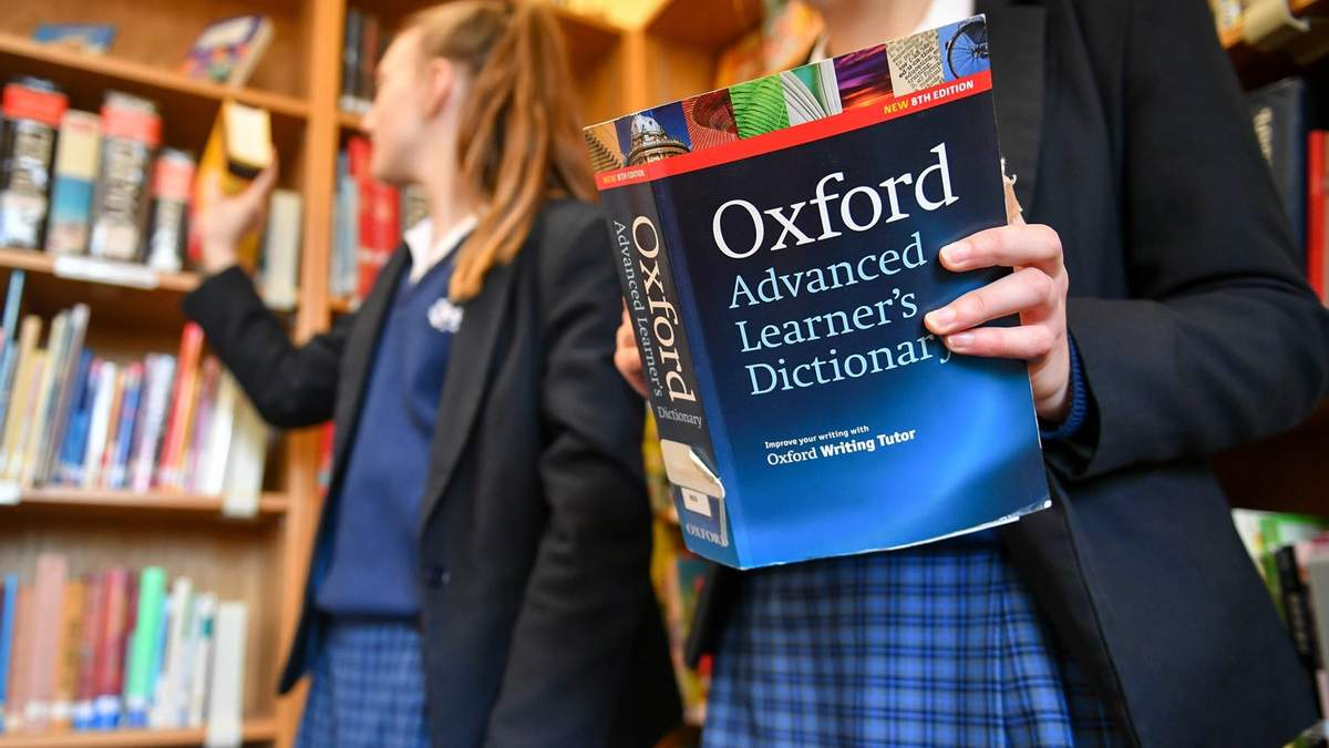 Оксфордский словарь выбрал слово года: результат - Канал 24