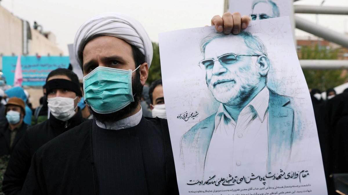Акция в память фызика Мохсена Фахризаде