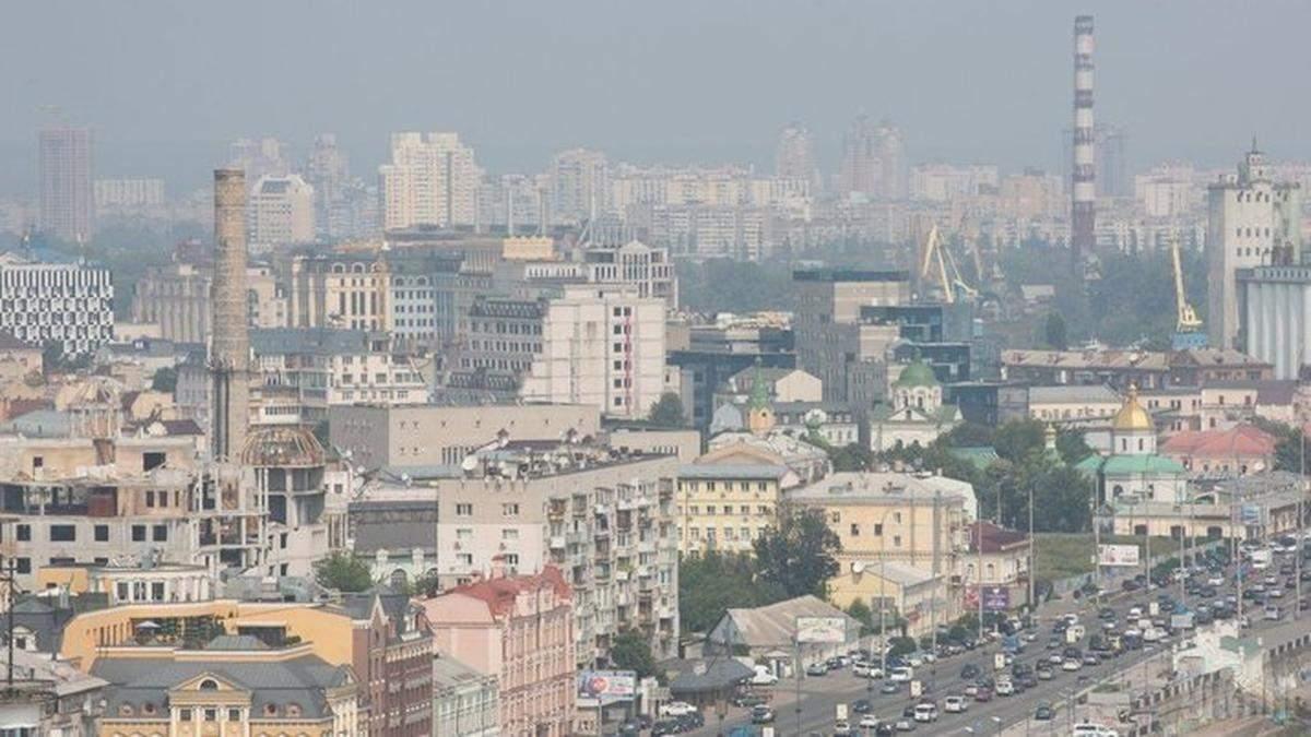 Киев попал в 20 мегаполисов с грязным воздухом