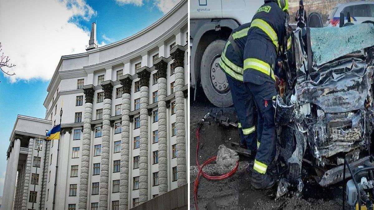 Новини України за 30 листопада 2020: новини світу
