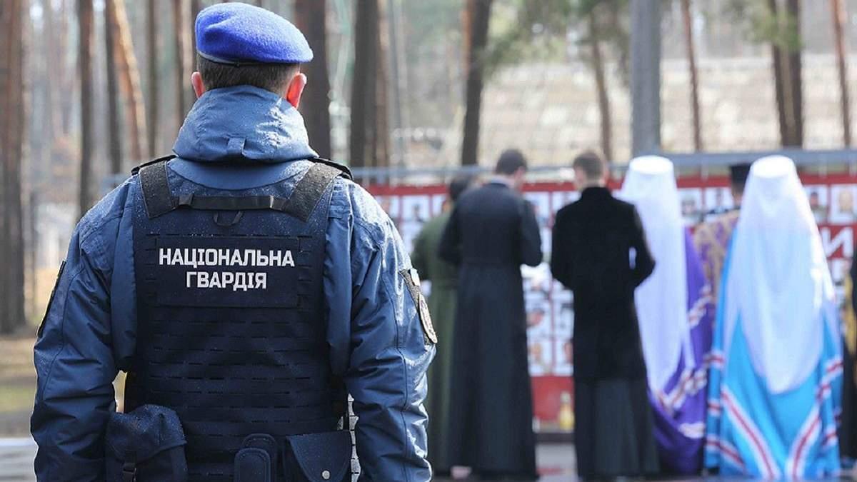 Двое россиян пытались устроиться в Нацгвардию: чем все закончилось