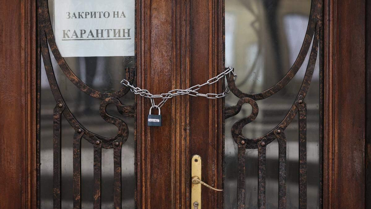 Коли запровадять локдаун в Україні: у Кабміні визначили дати