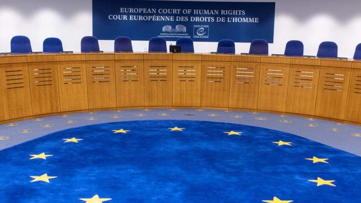 Европейский суд приобщил к делу Украины против России еще 2 кейсы