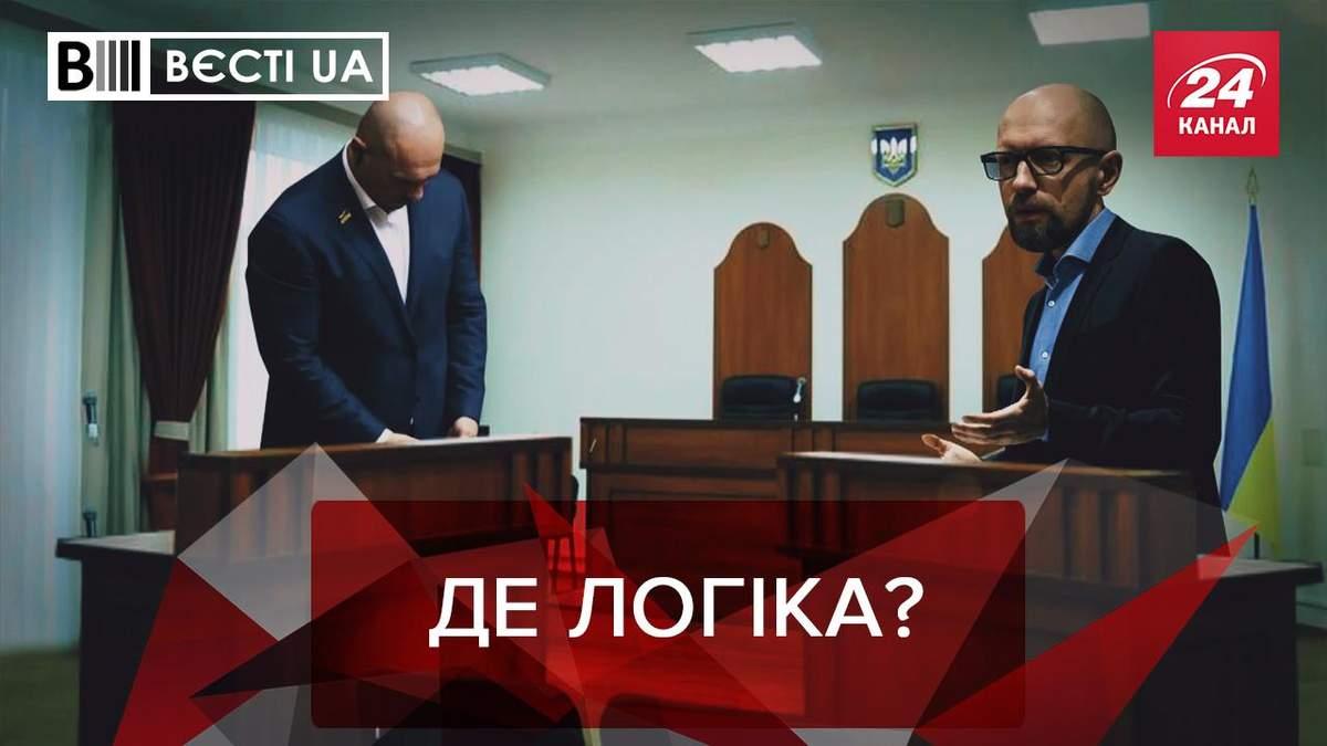 Вєсті UA: Яценюк воює з Кивою, Посіпака Януковича захопив Одещину