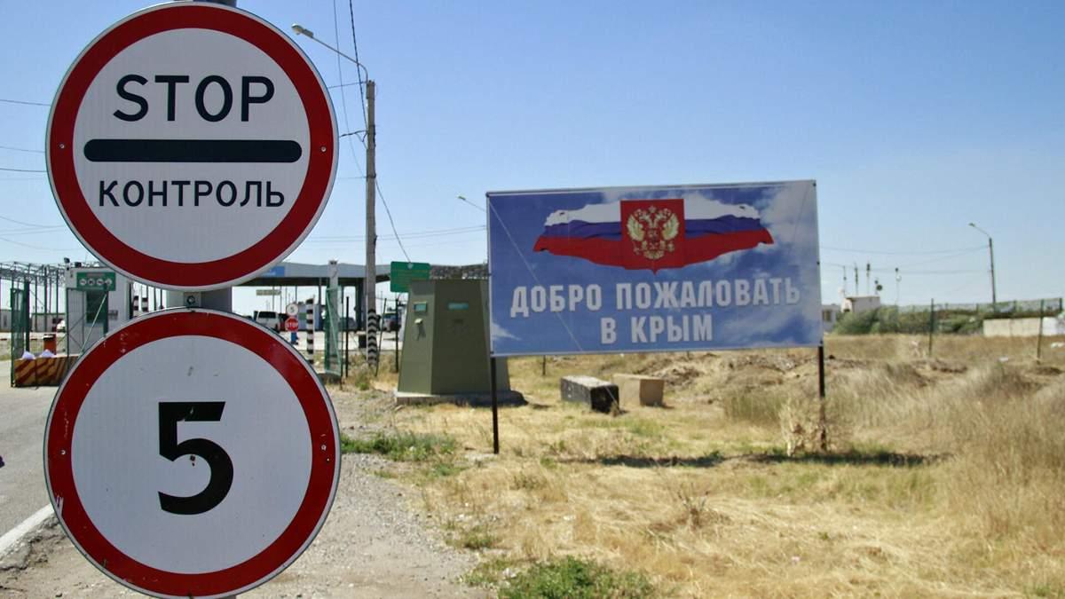 Росія не має наміру обговорювати з США тему Криму