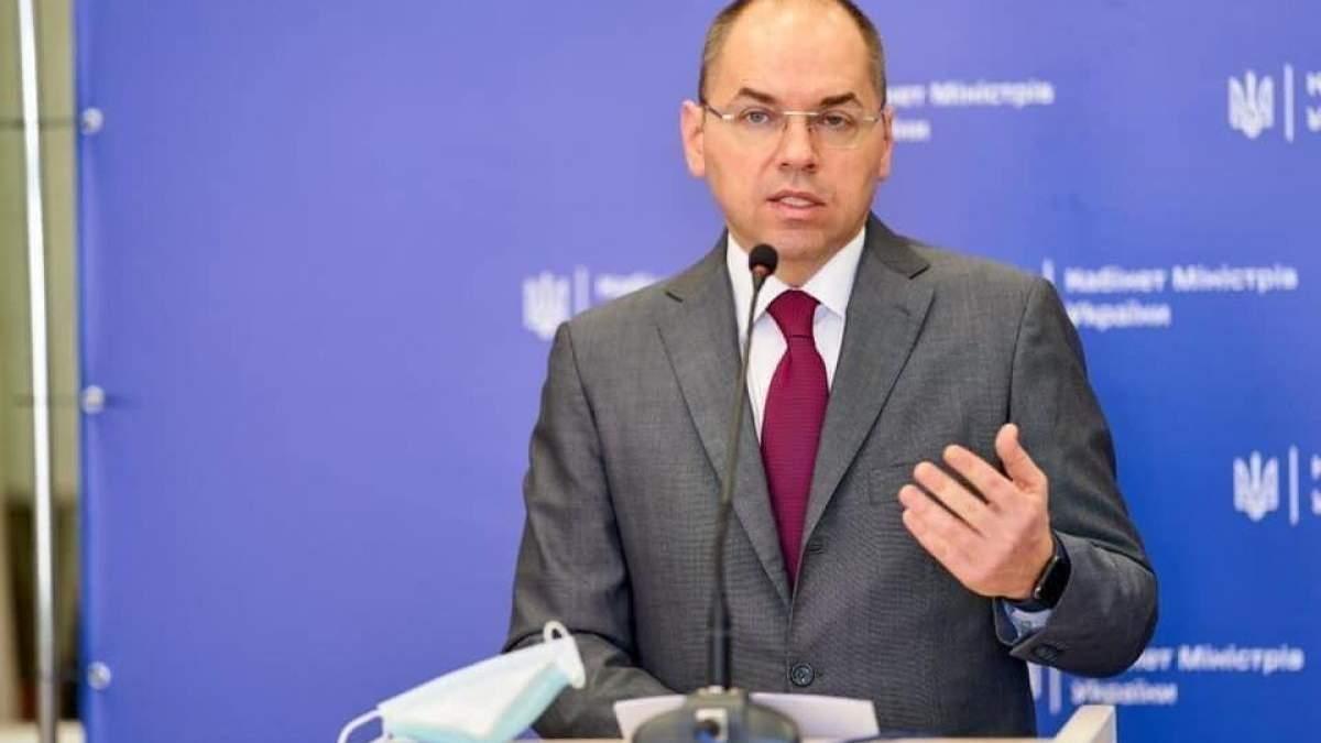Степанов: Треба ще 57 мільярдів, щоб система охорони здоров'я вижила