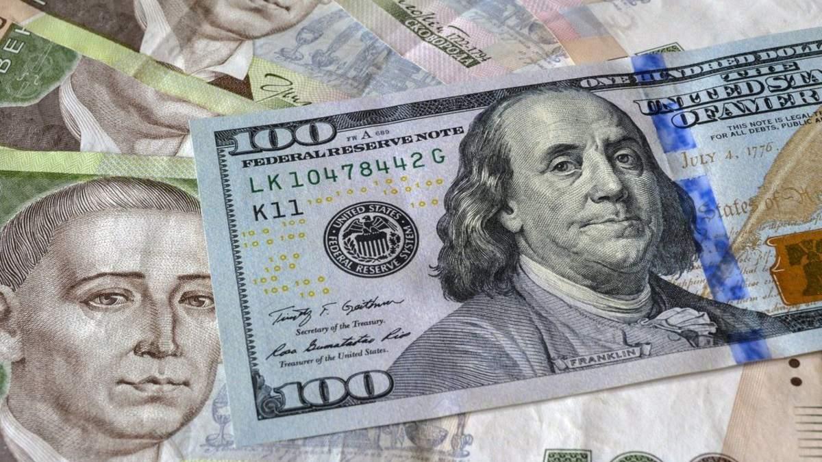 Бюджетна криза в Україні: що відбувається зараз - Канал 24