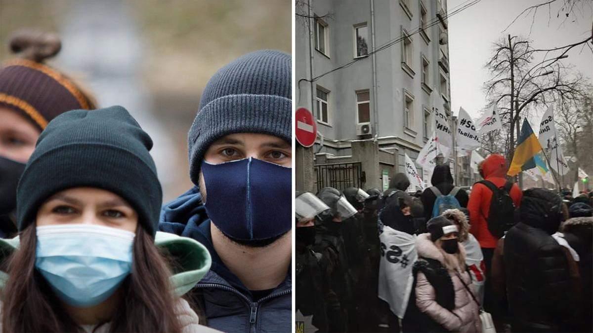 Новини України за 1 грудня 2020: новини світу