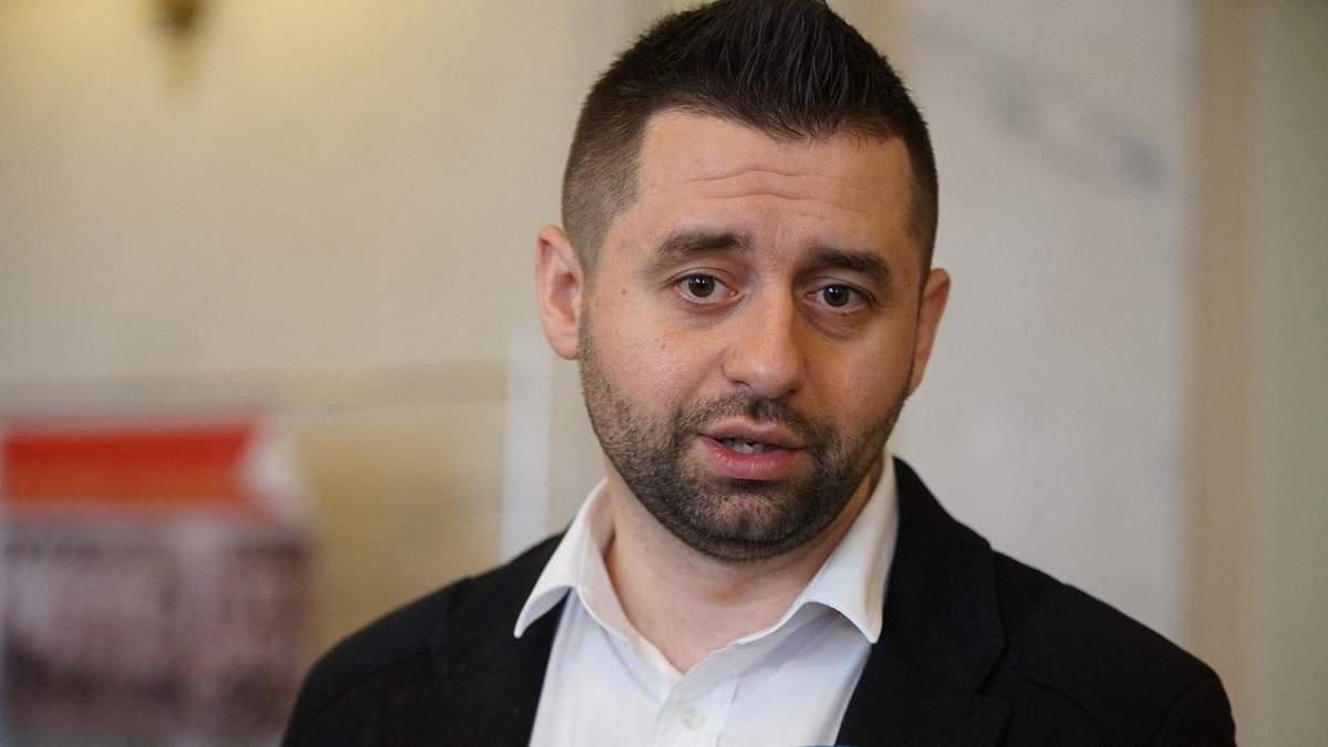 Введут ли в Украине чрезвычайное положение: ответ Арахамии