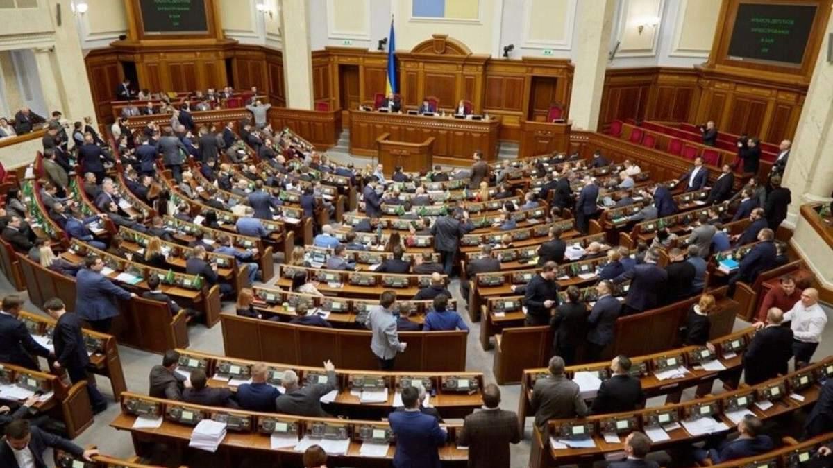Законопроєкт про боротьбу з двійниками на виборах - у Раді