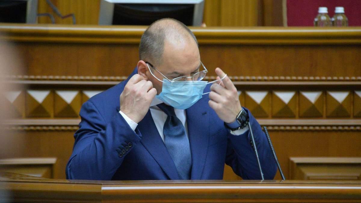 Чи ухвалить Кабмін рішення щодо локдауну 2 грудня 2020: заява Степанова
