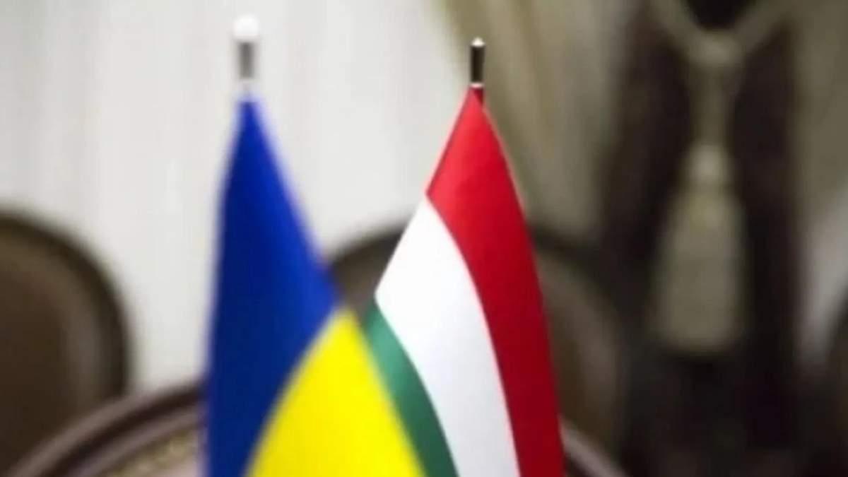 Скандал с венгерским гимном на Закарпатье: заявления председателя Сюртовской ОТО, где произошел инцидент