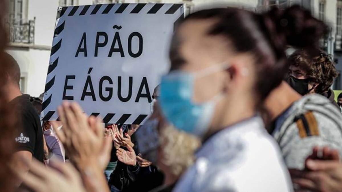 Група рестораторів і власників нічних клубів оголосила голодування у Португалії