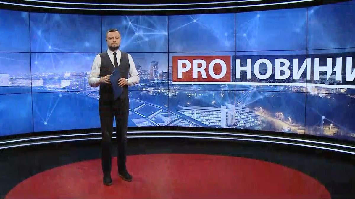 Випуск новин з Артемом Овдієнко