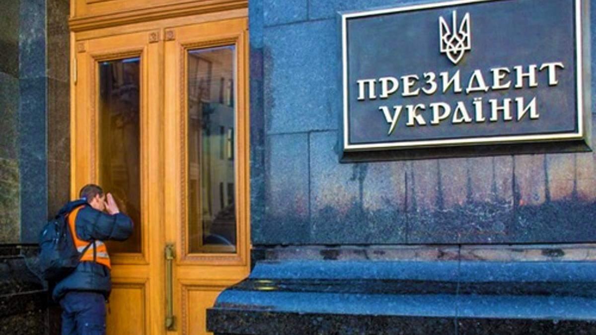 Зеленський почав масово змінювати голів ОДА: заступник керівника ОПУ Тимошенко пояснив, чому