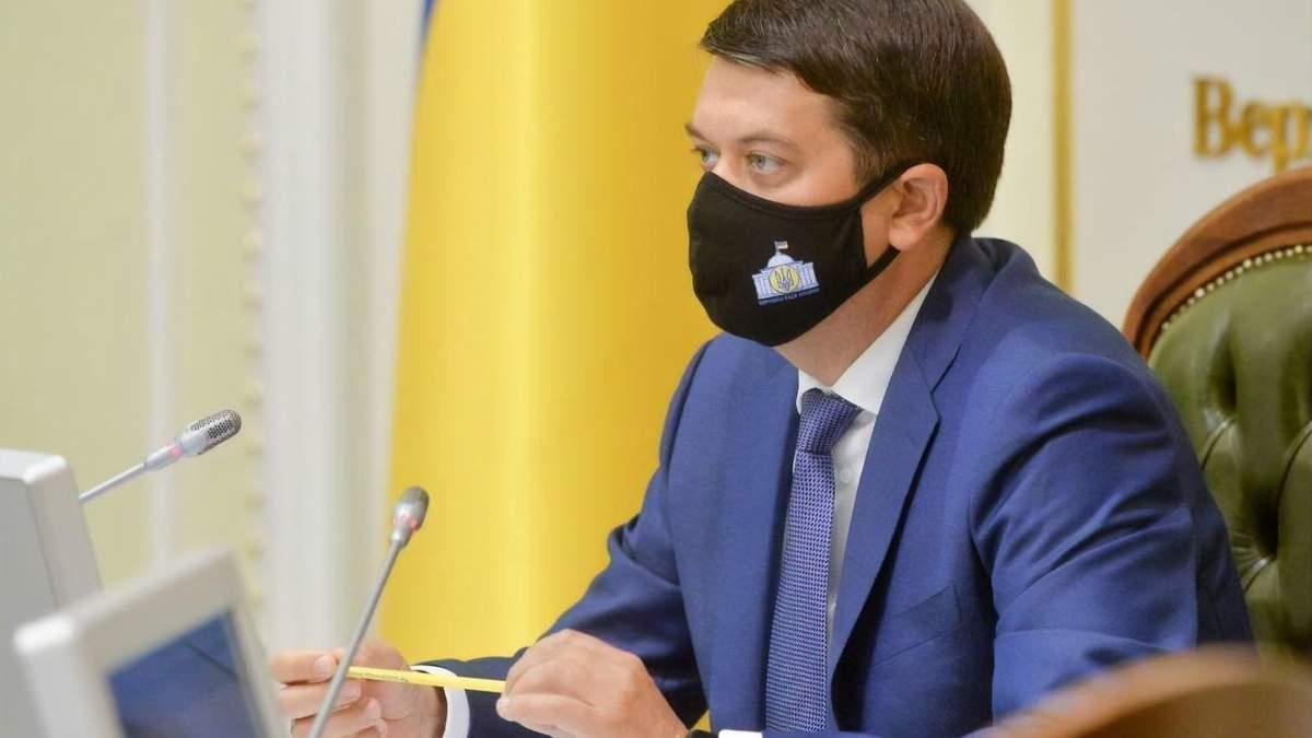 Сколько украинцев не знают кто такой Разумков, Шмыгаль и Ермак