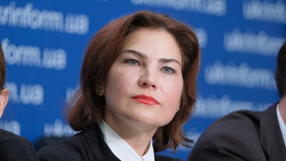 Дело с имуществом Нацгвардии: НАБУ заявил о давлении Офиса Генпрокурора