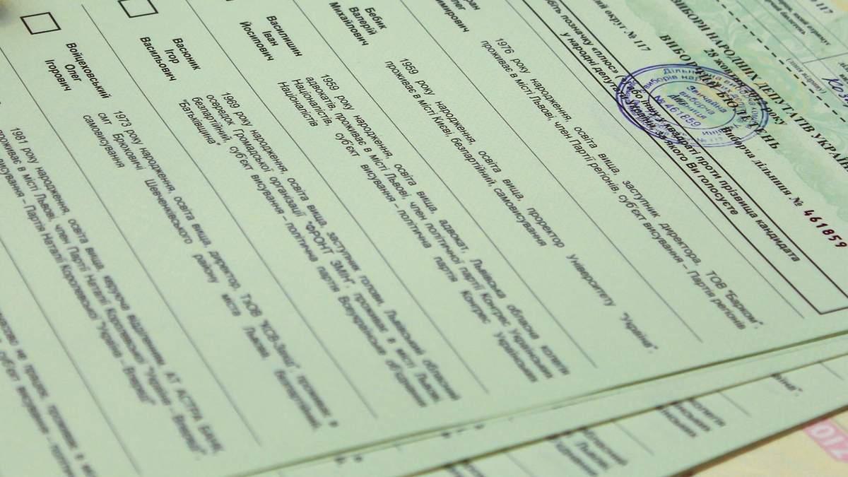 В комитете Рады хотят собрать справки о выборах на Донбассе