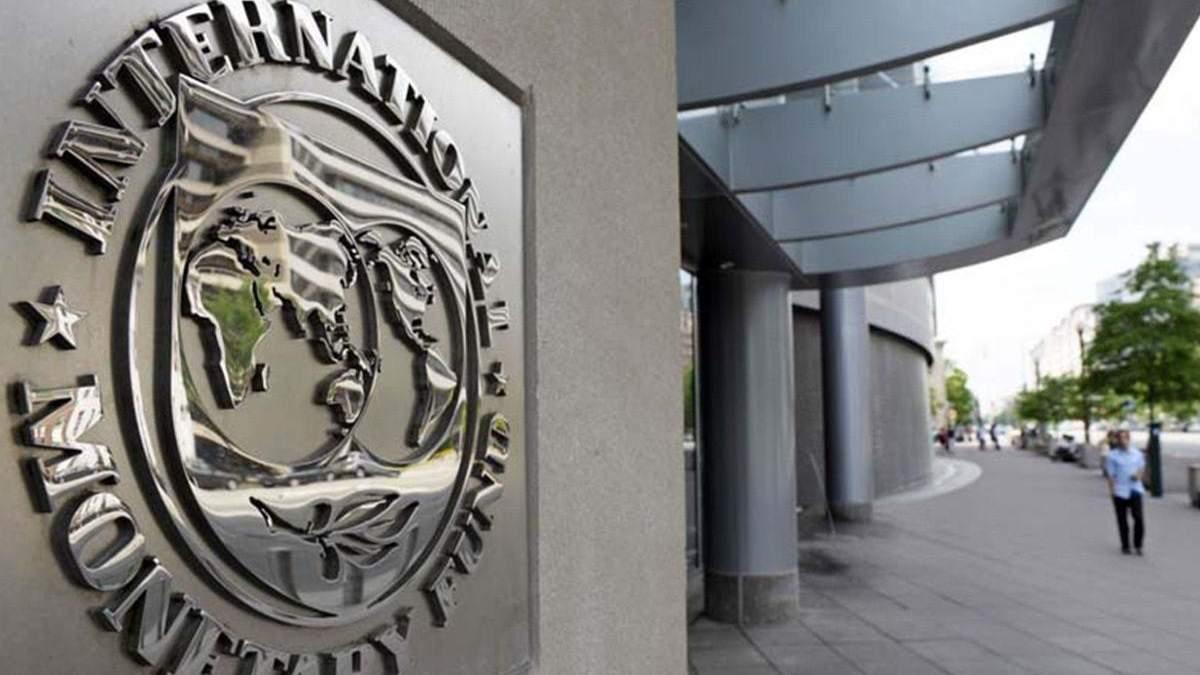 Украина провалила почти все пункты меморандума с МВФ