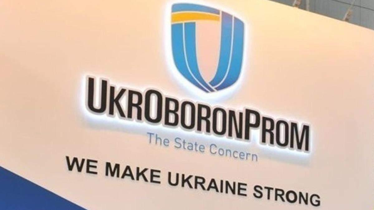 Обшуки в Укроборонпромі 03.12.2020: СБУ перевіряє виконання контрактів