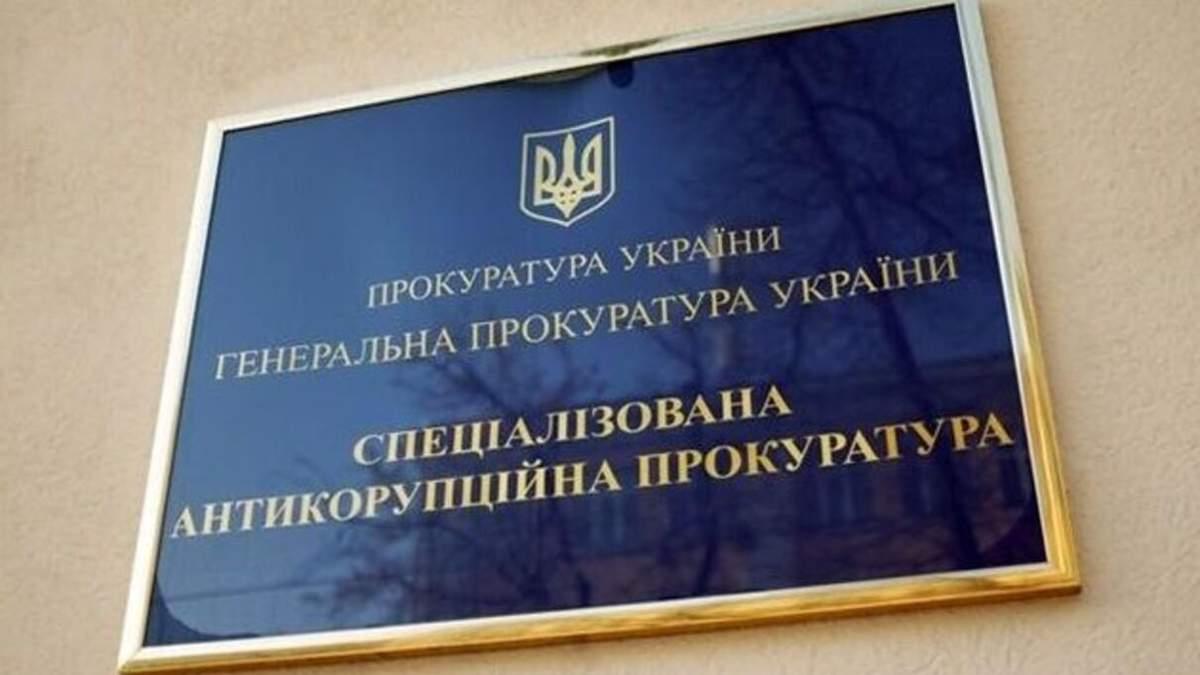 Верховная Рада установила срок пребывания в должности руководителя САП