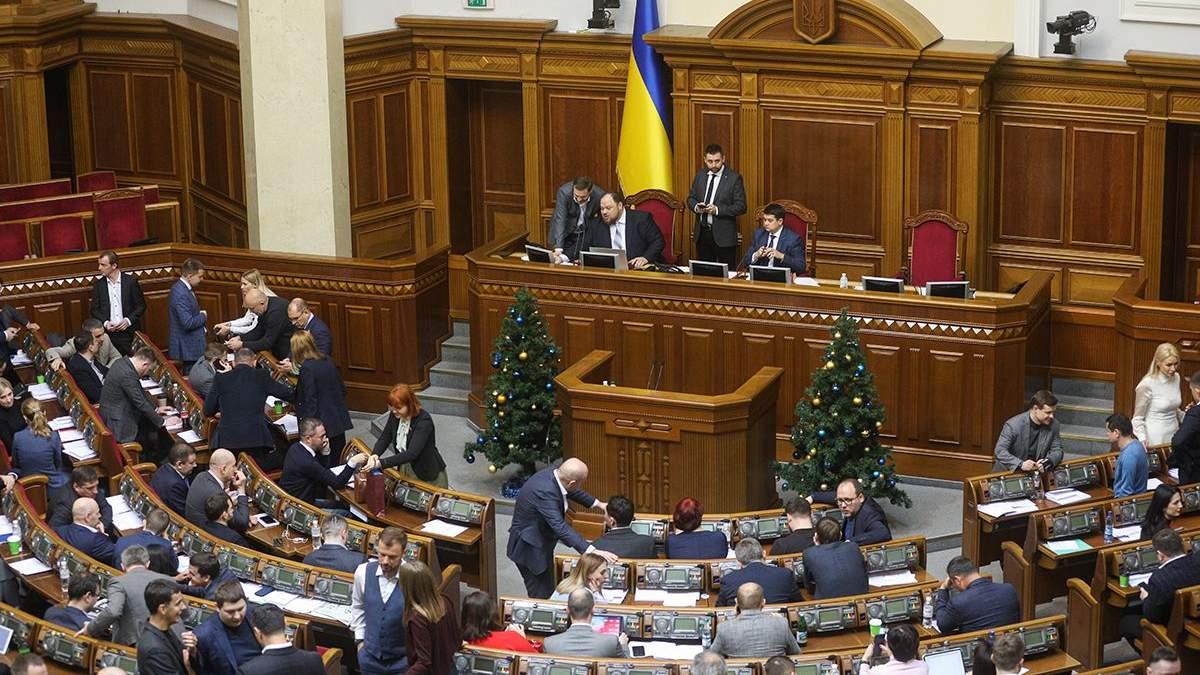 Законопроєкт про відновлення відповідальності за брехню у деклараціях