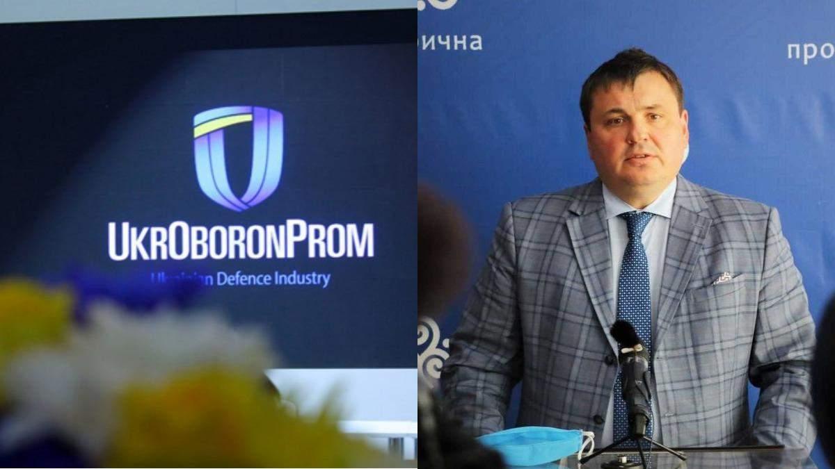 В Укроборонпромі будуть кадрові зміни: що чекати від Гусєва